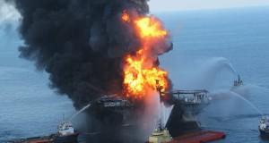 Νεκρός βρέθηκε ο αγνοούμενος από την έκρηξη της πλατφόρμας πετρελαίου
