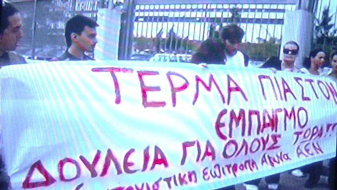Δώστε επιτέλους λύση στο προβλημα των δοκίμων! - e-Nautilia.gr | Το Ελληνικό Portal για την Ναυτιλία. Τελευταία νέα, άρθρα, Οπτικοακουστικό Υλικό