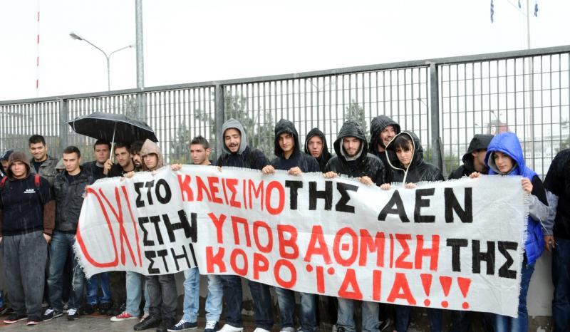 Σε τραγική κατάσταση οι σπουδαστές των ΑΕΝ - e-Nautilia.gr | Το Ελληνικό Portal για την Ναυτιλία. Τελευταία νέα, άρθρα, Οπτικοακουστικό Υλικό