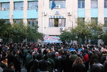 Με προβλήματα η έναρξη του κύκλου μαθημάτων στο ΚΕΣΕΝ/Μηχανικών - e-Nautilia.gr | Το Ελληνικό Portal για την Ναυτιλία. Τελευταία νέα, άρθρα, Οπτικοακουστικό Υλικό