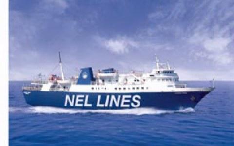 ΝΕΛ: Δωρεάν τα μηχανάκια για Χίο- Μυτιλήνη - e-Nautilia.gr | Το Ελληνικό Portal για την Ναυτιλία. Τελευταία νέα, άρθρα, Οπτικοακουστικό Υλικό