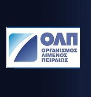 ΟΛΠ: Ανασυγκρότηση του Δ.Σ. - e-Nautilia.gr | Το Ελληνικό Portal για την Ναυτιλία. Τελευταία νέα, άρθρα, Οπτικοακουστικό Υλικό