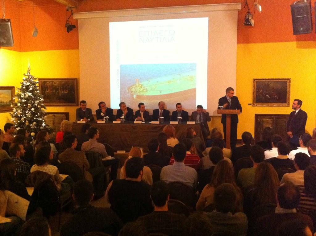 Οι νέοι συζητούν με την πλοιοκτησία - e-Nautilia.gr   Το Ελληνικό Portal για την Ναυτιλία. Τελευταία νέα, άρθρα, Οπτικοακουστικό Υλικό