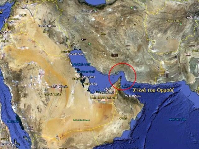 Ιράν: ξεκινά ναυτικές ασκήσεις στα Στενά του Ορμούζ - e-Nautilia.gr | Το Ελληνικό Portal για την Ναυτιλία. Τελευταία νέα, άρθρα, Οπτικοακουστικό Υλικό