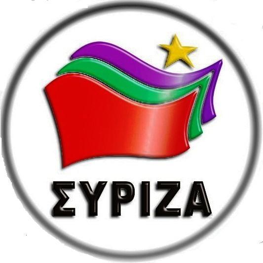 ΣΥΡΙΖΑ:Ζητά την μη κατάθεση του ν/σ για τη Ναυτιλία πριν ολοκληρωθεί η διαβούλευση - e-Nautilia.gr | Το Ελληνικό Portal για την Ναυτιλία. Τελευταία νέα, άρθρα, Οπτικοακουστικό Υλικό