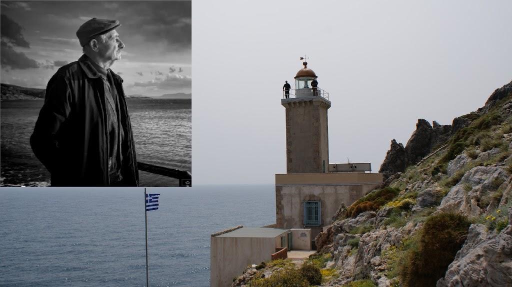 Ο τελευταίος φαροφύλακας – φάρος Μαλέα (Video + Photos) - e-Nautilia.gr | Το Ελληνικό Portal για την Ναυτιλία. Τελευταία νέα, άρθρα, Οπτικοακουστικό Υλικό