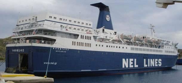 Αποδρομολογεί πλοία και απολύει ναυτεργάτες η ΝΕΛ - e-Nautilia.gr | Το Ελληνικό Portal για την Ναυτιλία. Τελευταία νέα, άρθρα, Οπτικοακουστικό Υλικό