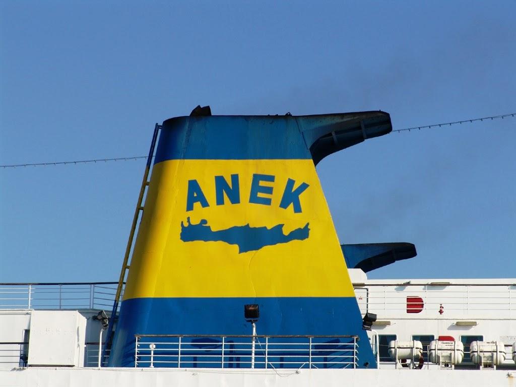 Η ΑΝΕΚ εκπροσωπεί τoν ελληνικό τουρισμό στις ευρωπαϊκές εκθέσεις - e-Nautilia.gr | Το Ελληνικό Portal για την Ναυτιλία. Τελευταία νέα, άρθρα, Οπτικοακουστικό Υλικό
