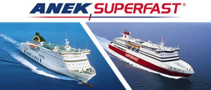 Κοινοπραξία ΑΝΕΚ-Superfast: Αλλαγή δρομολογίων από Πειραιά με στόχο τα τριήμερα - e-Nautilia.gr | Το Ελληνικό Portal για την Ναυτιλία. Τελευταία νέα, άρθρα, Οπτικοακουστικό Υλικό