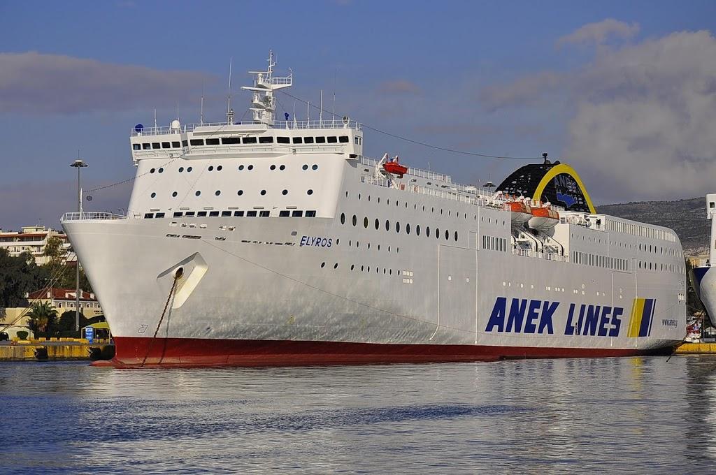 ΑΝΕΚ: Ανακοίνωση για τα δρομολόγια των πλοίων λόγω της απεργίας - e-Nautilia.gr | Το Ελληνικό Portal για την Ναυτιλία. Τελευταία νέα, άρθρα, Οπτικοακουστικό Υλικό