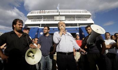 Κάλεσμα της ΠΕΝΕΝ στους ναυτικούς για απεργιακές κινητοποιήσεις - e-Nautilia.gr | Το Ελληνικό Portal για την Ναυτιλία. Τελευταία νέα, άρθρα, Οπτικοακουστικό Υλικό