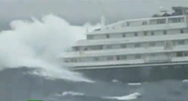 Κρουαζιερόπλοιο χωρίς την μια μηχανή εν μέσω θαλασσοταραχής [βίντεο] - e-Nautilia.gr | Το Ελληνικό Portal για την Ναυτιλία. Τελευταία νέα, άρθρα, Οπτικοακουστικό Υλικό