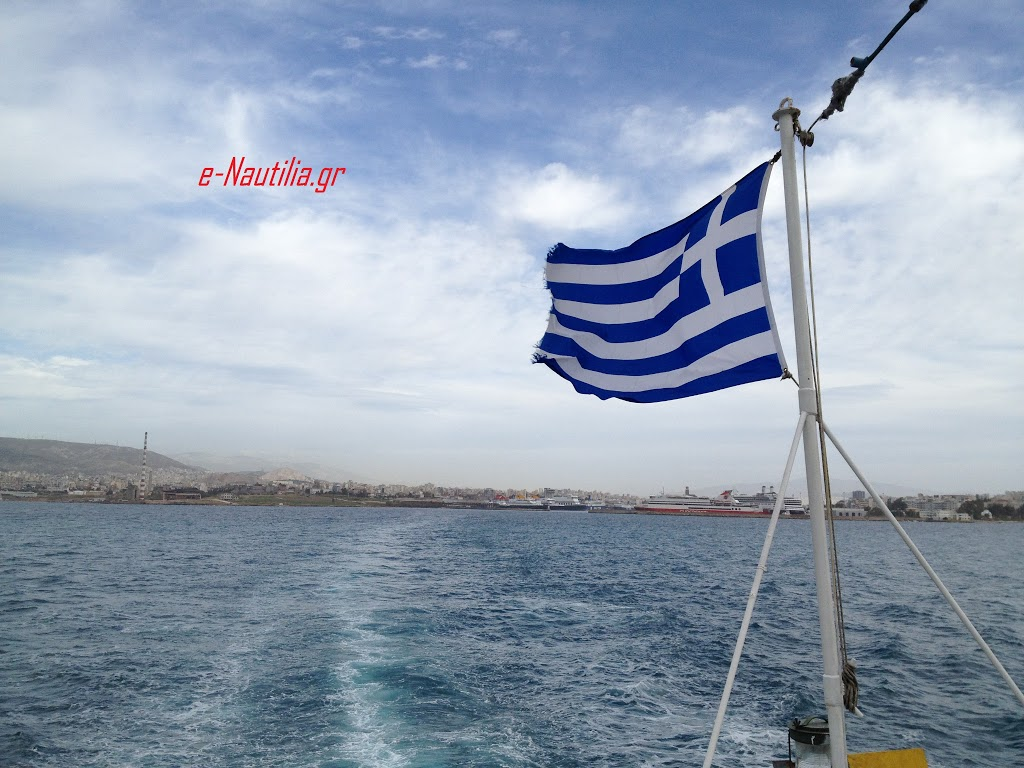 Περί Ελληνικής ναυτικής εκπαίδευσης - e-Nautilia.gr | Το Ελληνικό Portal για την Ναυτιλία. Τελευταία νέα, άρθρα, Οπτικοακουστικό Υλικό