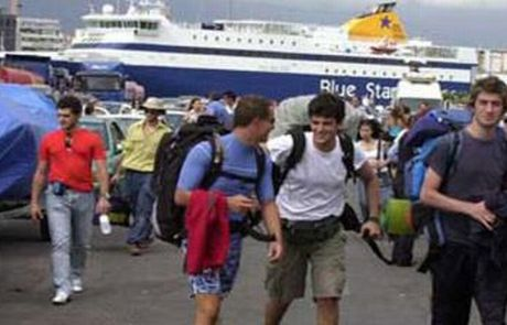 Νέα δικαιώματα γι αυτούς που ταξιδεύουν ακτοπλοϊκώς - e-Nautilia.gr | Το Ελληνικό Portal για την Ναυτιλία. Τελευταία νέα, άρθρα, Οπτικοακουστικό Υλικό
