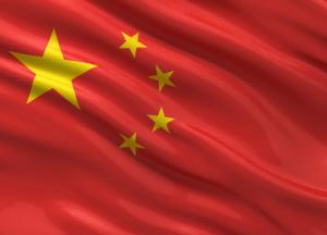 Κίνα: Μείωση των ξένων επενδύσεων κατά 4% - e-Nautilia.gr | Το Ελληνικό Portal για την Ναυτιλία. Τελευταία νέα, άρθρα, Οπτικοακουστικό Υλικό