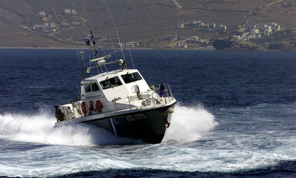 Εντοπισμός παράνομου σκάφους με τουρκική σημαία στη Χίο - e-Nautilia.gr | Το Ελληνικό Portal για την Ναυτιλία. Τελευταία νέα, άρθρα, Οπτικοακουστικό Υλικό