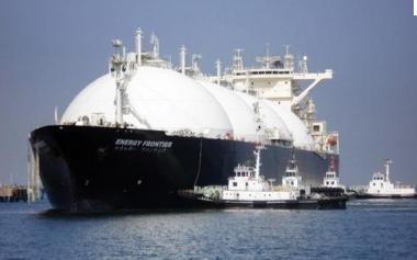 Σταθμό υγροποιημένου αερίου θα κατασκευάσει η Τουρκία στον κόλπο Ξηρού στην Ανατολική Θράκη - e-Nautilia.gr | Το Ελληνικό Portal για την Ναυτιλία. Τελευταία νέα, άρθρα, Οπτικοακουστικό Υλικό