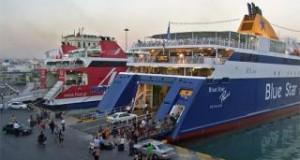 Αισθητά μειωμένη η διακίνηση επιβατών στα λιμάνια