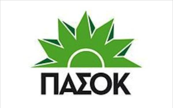 ΠΑΣΟΚ: Ζητά την απόσυρση του σχεδίου νόμου του ΥΝΑ - e-Nautilia.gr | Το Ελληνικό Portal για την Ναυτιλία. Τελευταία νέα, άρθρα, Οπτικοακουστικό Υλικό