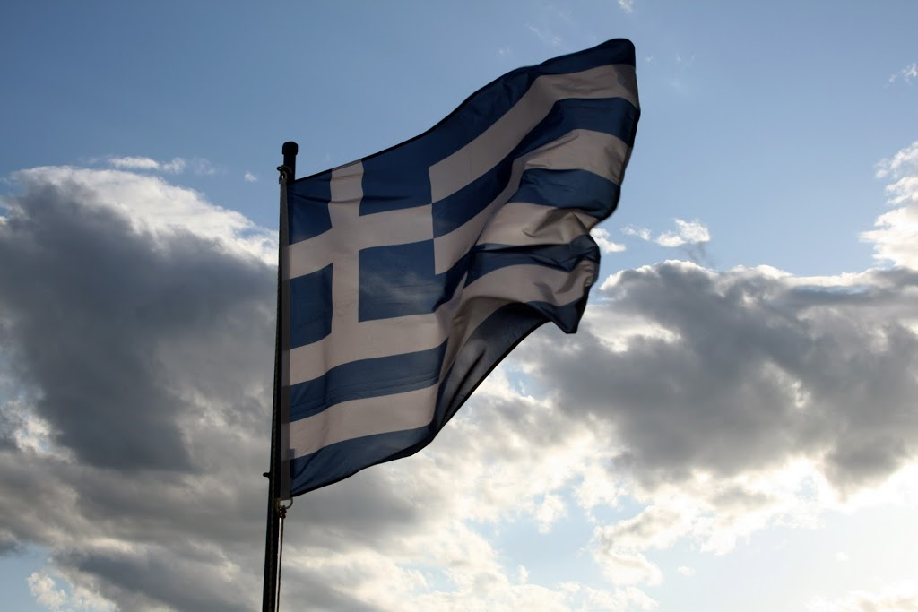Ανταγωνιστικότερη η ελληνική σημαία στην Αδριατική - e-Nautilia.gr   Το Ελληνικό Portal για την Ναυτιλία. Τελευταία νέα, άρθρα, Οπτικοακουστικό Υλικό