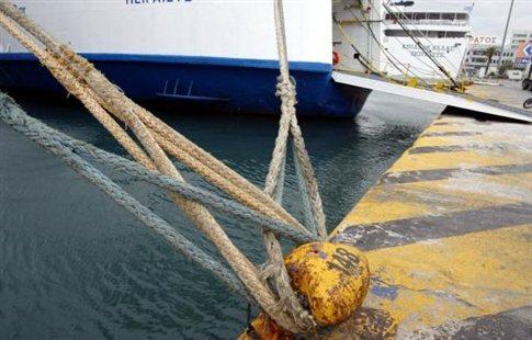 ΠΝΟ: 48ωρη απεργία την Πέμπτη 31/1 και Παρασκευή 1/2 - e-Nautilia.gr | Το Ελληνικό Portal για την Ναυτιλία. Τελευταία νέα, άρθρα, Οπτικοακουστικό Υλικό