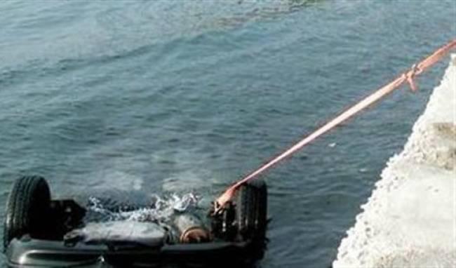 Πτώση οχήματος στη θάλασσα - e-Nautilia.gr | Το Ελληνικό Portal για την Ναυτιλία. Τελευταία νέα, άρθρα, Οπτικοακουστικό Υλικό