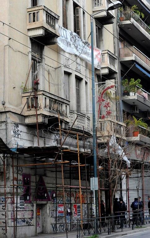 NAT: Προς χρήση της οικίας Κάλλας στην Πατησίων για τους συνταξιούχους ναυτικούς - e-Nautilia.gr | Το Ελληνικό Portal για την Ναυτιλία. Τελευταία νέα, άρθρα, Οπτικοακουστικό Υλικό