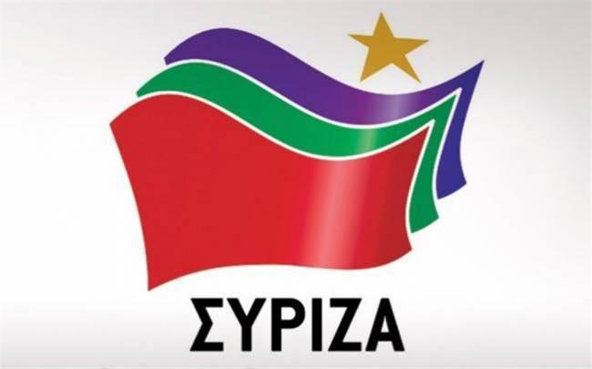 ΣΥΡΙΖΑ: Στηρίξει τις εξαγγελθείσες απεργιακές κινητοποιήσεις της ΠΝΟ - e-Nautilia.gr | Το Ελληνικό Portal για την Ναυτιλία. Τελευταία νέα, άρθρα, Οπτικοακουστικό Υλικό