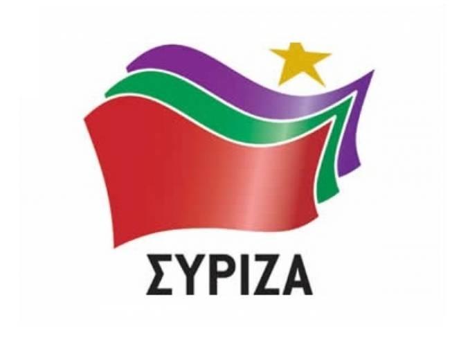 ΣΥΡΙΖΑ: Αντιμετώπιση της ανεργίας των Ελλήνων Ναυτεργατών - e-Nautilia.gr | Το Ελληνικό Portal για την Ναυτιλία. Τελευταία νέα, άρθρα, Οπτικοακουστικό Υλικό