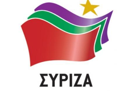 ΣΥΡΙΖΑ: Να αποσυρθεί, τώρα, το νομοσχέδιο για την «Ανασυγκρότηση του Υπουργείου Ναυτιλίας και Αιγαίου» - e-Nautilia.gr | Το Ελληνικό Portal για την Ναυτιλία. Τελευταία νέα, άρθρα, Οπτικοακουστικό Υλικό