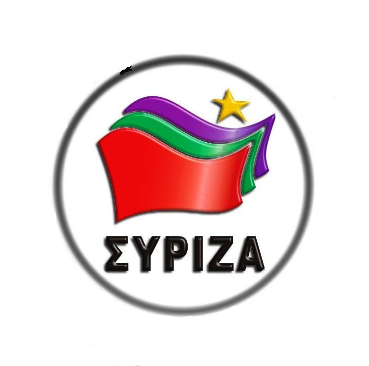 ΣΥΡΙΖΑ: Ερώτηση στον Υπουργό για την καθυστέρηση στην καταβολή του εφάπαξ των συνταξιούχων του ΝΑΤ - e-Nautilia.gr | Το Ελληνικό Portal για την Ναυτιλία. Τελευταία νέα, άρθρα, Οπτικοακουστικό Υλικό