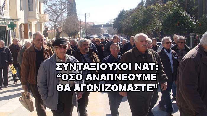 Από το 2008 στην αναμονή οι συνταξιούχοι ναυτικοί για το εφάπαξ! - e-Nautilia.gr | Το Ελληνικό Portal για την Ναυτιλία. Τελευταία νέα, άρθρα, Οπτικοακουστικό Υλικό