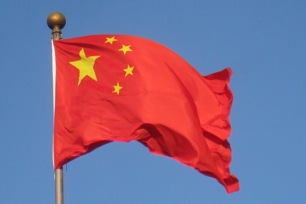 Υποθαλάσσια βάση αξίας 80 εκατ. $ κατασκευάζει η Κίνα - e-Nautilia.gr | Το Ελληνικό Portal για την Ναυτιλία. Τελευταία νέα, άρθρα, Οπτικοακουστικό Υλικό