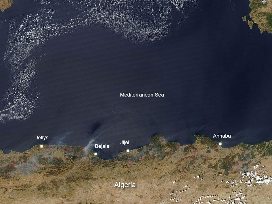 Αγνοείται 53χρονος ναυτικός στις ακτές της Αλγερίας - e-Nautilia.gr   Το Ελληνικό Portal για την Ναυτιλία. Τελευταία νέα, άρθρα, Οπτικοακουστικό Υλικό