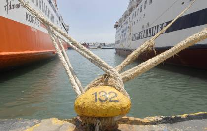 ΥΝΑ: Δεν χρειάζεται ειδική άδεια για να αποπλεύσει ένα πλοίο - e-Nautilia.gr | Το Ελληνικό Portal για την Ναυτιλία. Τελευταία νέα, άρθρα, Οπτικοακουστικό Υλικό