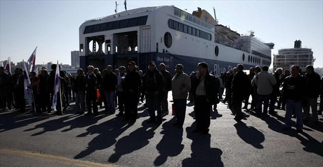 Τα αιτήματα της ΠΝΟ – Για να γνωρίζουν όλοι γιατί απεργούν οι Ναυτεργάτες!!! - e-Nautilia.gr   Το Ελληνικό Portal για την Ναυτιλία. Τελευταία νέα, άρθρα, Οπτικοακουστικό Υλικό