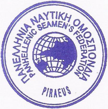 ΠΝΟ: Καταγγέλλει απεργοσπαστικό μηχανισμό της κυβέρνησης με πρωταγωνιστή τον Περιφερειάρχη Κρήτης - e-Nautilia.gr | Το Ελληνικό Portal για την Ναυτιλία. Τελευταία νέα, άρθρα, Οπτικοακουστικό Υλικό
