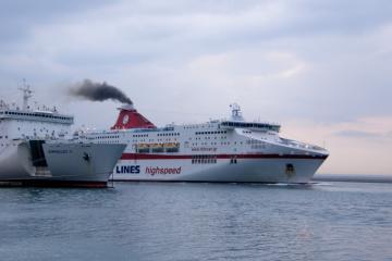 Με καθυστερήσεις αναχωρούν από το λιμάνι του Πειραιά τα πλοία - e-Nautilia.gr | Το Ελληνικό Portal για την Ναυτιλία. Τελευταία νέα, άρθρα, Οπτικοακουστικό Υλικό