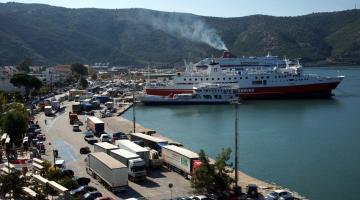 Απλήρωτοι, χωρίς τροφή και στέγη 30 ναυτεργάτες στην Ηγουμενίτσα - e-Nautilia.gr | Το Ελληνικό Portal για την Ναυτιλία. Τελευταία νέα, άρθρα, Οπτικοακουστικό Υλικό