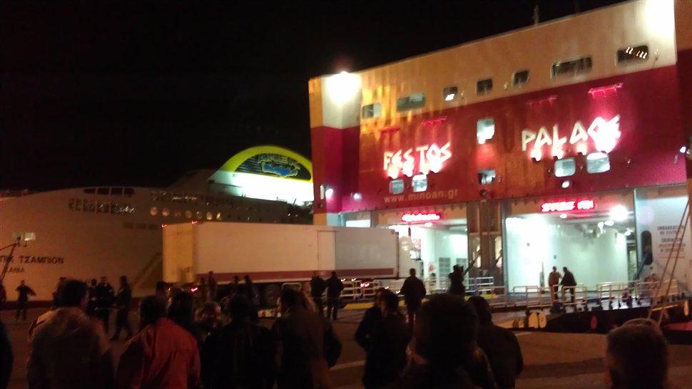 """Festos Palace"": Μεταφέρει απόψε ευπαθή προϊόντα από την Κρήτη - e-Nautilia.gr | Το Ελληνικό Portal για την Ναυτιλία. Τελευταία νέα, άρθρα, Οπτικοακουστικό Υλικό"