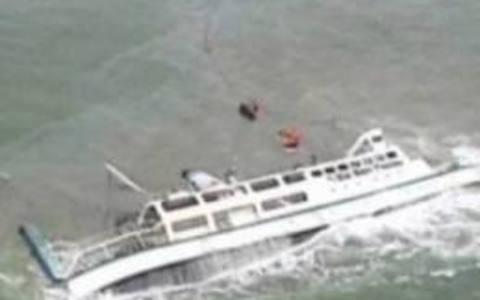 Ναυτική τραγωδία στο Μπαγκλαντές - e-Nautilia.gr | Το Ελληνικό Portal για την Ναυτιλία. Τελευταία νέα, άρθρα, Οπτικοακουστικό Υλικό