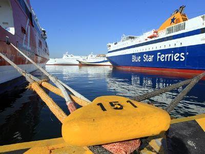Με νέα 48ωρη συνεχίσουν οι ναυτικοί - e-Nautilia.gr   Το Ελληνικό Portal για την Ναυτιλία. Τελευταία νέα, άρθρα, Οπτικοακουστικό Υλικό
