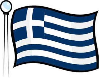 Απλοποίηση και εκσυγχρονισμός νηολόγησης πλοίων στην ελληνική σημαία - e-Nautilia.gr | Το Ελληνικό Portal για την Ναυτιλία. Τελευταία νέα, άρθρα, Οπτικοακουστικό Υλικό