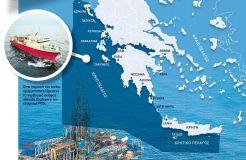 Περιοχή με πιθανό πλούσιο πετρελαιοφόρο κοίτασμα ΝΔ της Πελοποννήσου - e-Nautilia.gr   Το Ελληνικό Portal για την Ναυτιλία. Τελευταία νέα, άρθρα, Οπτικοακουστικό Υλικό