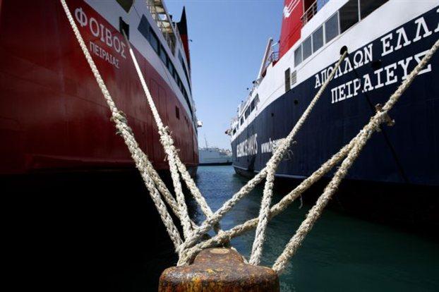 Πιθανή η συνέχιση της απεργίας - e-Nautilia.gr | Το Ελληνικό Portal για την Ναυτιλία. Τελευταία νέα, άρθρα, Οπτικοακουστικό Υλικό
