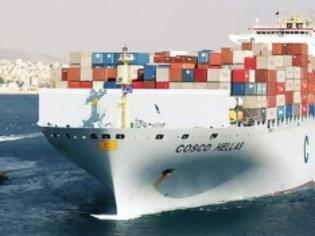 Tα πρώτα φορτία της HP έφθασαν στον Πειραιά - e-Nautilia.gr | Το Ελληνικό Portal για την Ναυτιλία. Τελευταία νέα, άρθρα, Οπτικοακουστικό Υλικό