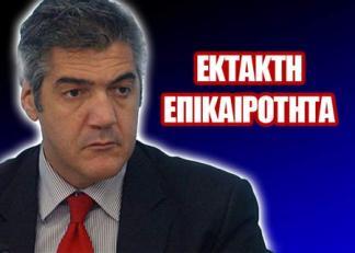 Στις 17.00 η συνάντηση του Μουσουρούλη με την ΠΝΟ - e-Nautilia.gr | Το Ελληνικό Portal για την Ναυτιλία. Τελευταία νέα, άρθρα, Οπτικοακουστικό Υλικό