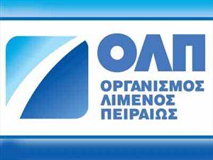 Βελτίωση της προσβασιμότητας των λιμένων - e-Nautilia.gr | Το Ελληνικό Portal για την Ναυτιλία. Τελευταία νέα, άρθρα, Οπτικοακουστικό Υλικό