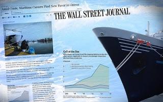 Wall Street Journal: Οι Έλληνες σε καιρό κρίσης ακούνε «το κάλεσμα της θάλασσας» - e-Nautilia.gr | Το Ελληνικό Portal για την Ναυτιλία. Τελευταία νέα, άρθρα, Οπτικοακουστικό Υλικό