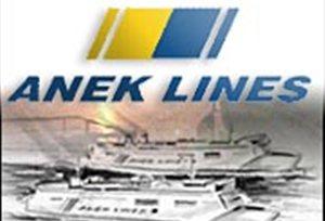 ΑΝΕΚ: Zημιές 60,7 εκατ. ευρώ - e-Nautilia.gr | Το Ελληνικό Portal για την Ναυτιλία. Τελευταία νέα, άρθρα, Οπτικοακουστικό Υλικό